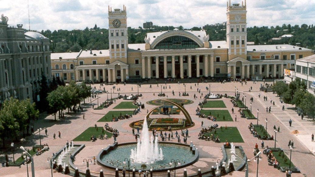 Железнодорожный вокзал Харьков-Пассажирский