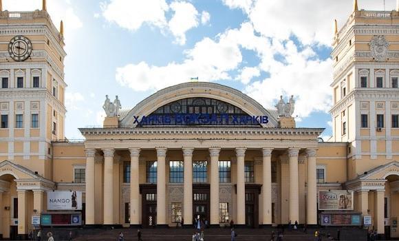 ЖД Вокзал ЖД вокзал Харьков